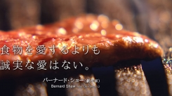 엄청난 화질로 만든 오로지 '고기만 굽는' 영화 예고편