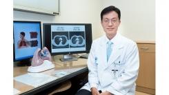 헬스플러스라이프 '호흡곤란을 느낀다면 의심! 만성 폐쇄성 폐질환이란?' 21일 방송