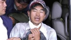 [취재N팩트] '뒷북 수색·부실수사'...70여일 만에 탈주범 검거