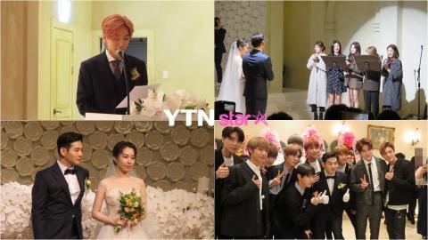 장진영♥강해인, SM 후배들 축하 속 행복한 백년가약 (종합)