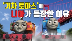 """[자막뉴스] """"왜 남자 아이들만?"""" 성차별의 '싹'부터 없앤다!"""