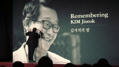 故 김지석의 유산, 부국제를 밝히다