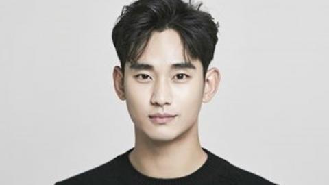 공익에서 현역으로.. 김수현, 오늘(23일) 군 입대