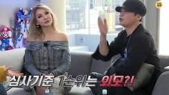 """YG """"외모 위주로 보겠다""""…'믹스나인', 뜻밖의 심사기준"""