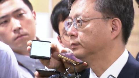 '불법사찰·블랙리스트 의혹' 우병우 다시 출국금지