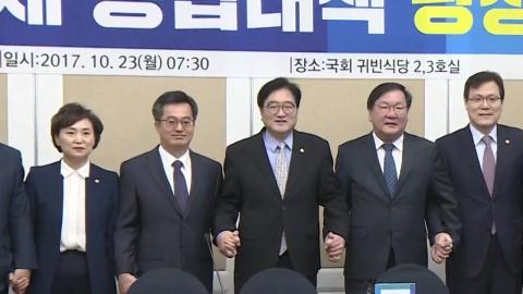 """정부·여당 """"새 DTI·DSR 도입""""…3주차 국감서도 공방 이어져"""
