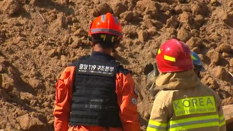 물류센터 공사장 축대 붕괴…흙더미에 매몰