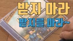 [자막뉴스] 할매·할배 안전 지키는 '안전송'