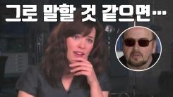 [자막뉴스] 할리우드 배우들의 잇따른 충격 고백