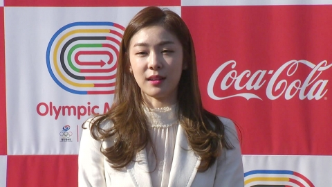김연아, 올림픽 홍보행사에서 응원 메시지