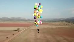 영화가 현실로...풍선 100개 매달고 25km 비행