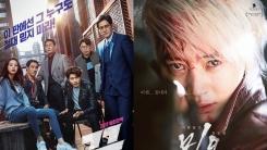 '꾼' '미옥' 등 영화계 공식 행사 취소… 故 김주혁 애도 동참