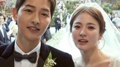 송중기♥송혜교 결혼식 사진 공개…'선남선녀 여기있네'