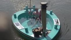 물 위에서 온천을 즐기는 '온수 욕조 보트'