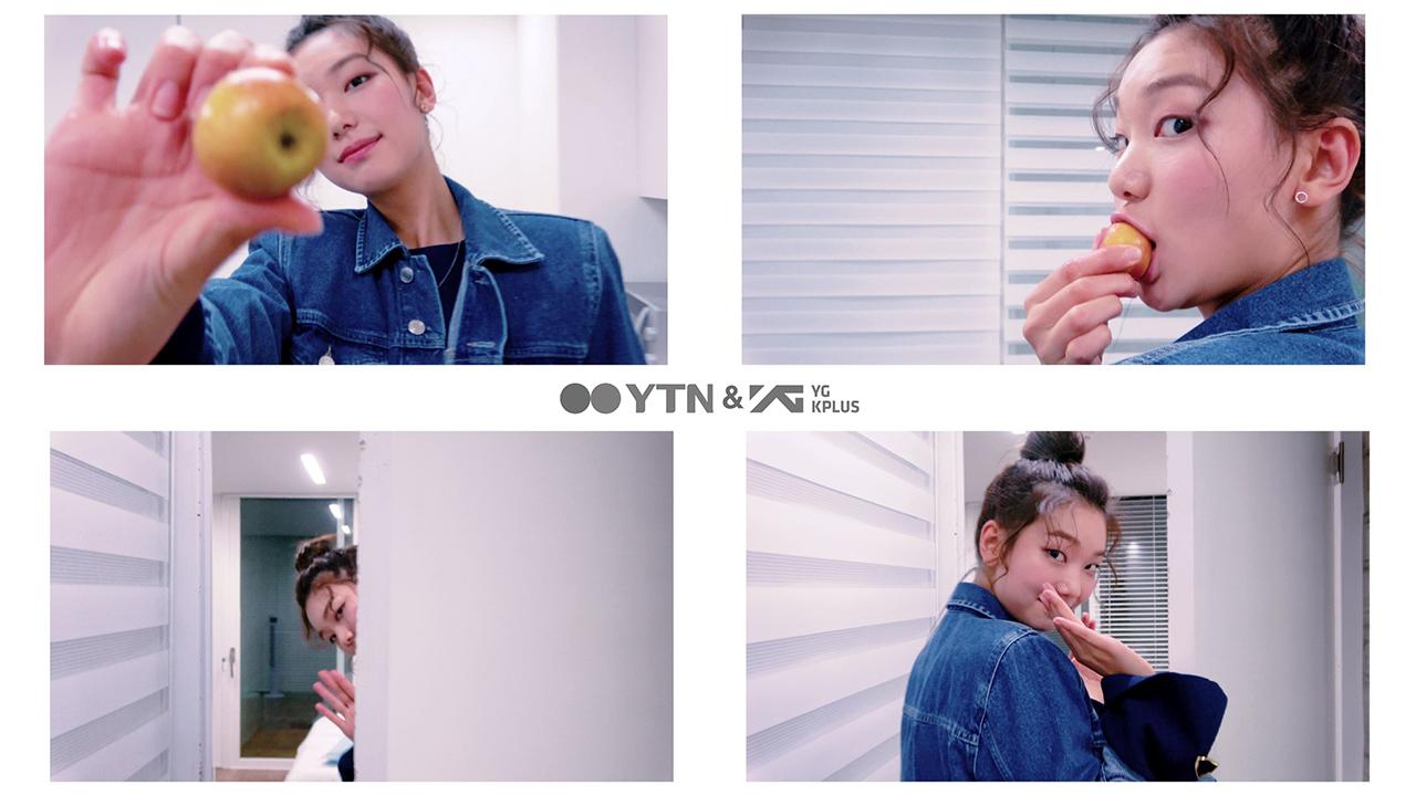 이호정, 별 'Leaves' MV 티저 공개! 비글미+러블리한 모습 공개