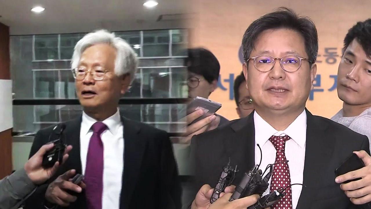 [취재N팩트] 고영주 불신임·김장겸 해임 초읽기...MBC 정상화되나?