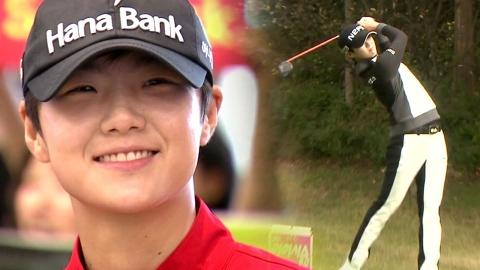 박성현, LPGA 최초 '신인 세계랭킹 1위' 도약