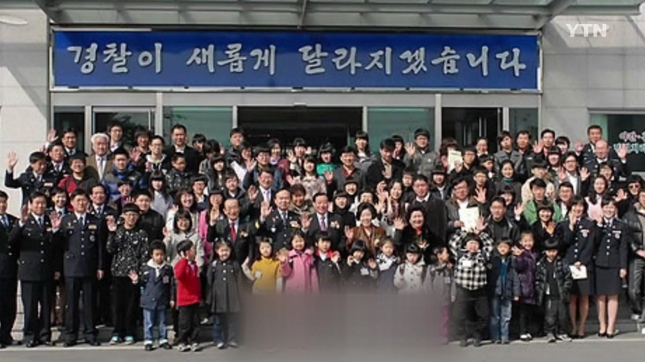 [좋은뉴스] '로또 대박'의 온정...2천 명에 장학금