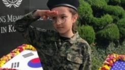[좋은뉴스] 유엔군 참전용사 맞이하는 초등학생