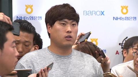 """'금의환향' 류현진 """"부상 없이 마친 시즌에 만족"""""""