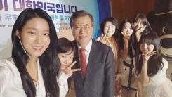"""설현, 文 대통령 내외와 훈훈 인증샷 공개... """"자상한 미소"""""""