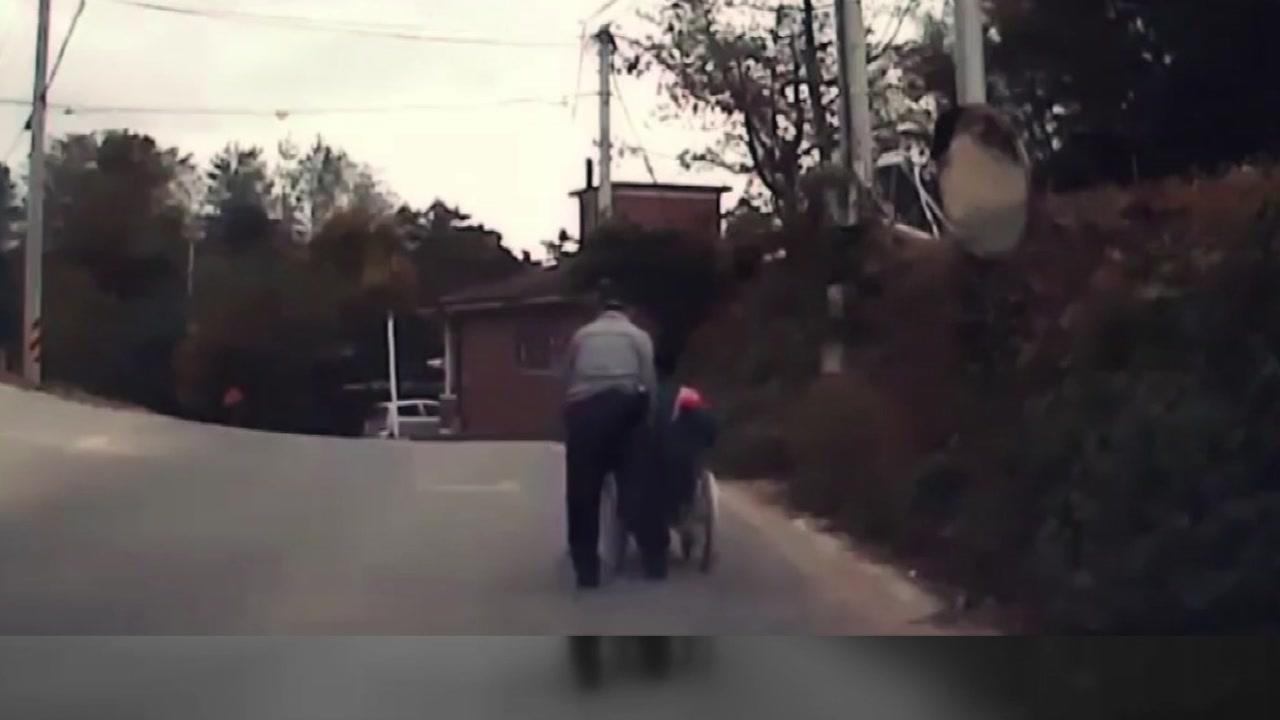 [좋은뉴스] 경찰관과 지체장애인의 '아름다운 동행'