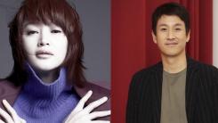 김혜수, 24년째 청룡영화상 MC 맡는다.. 파트너는 이선균