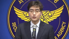 [취재N팩트] 경찰, 서해순 씨 '혐의없음' 최종 결론