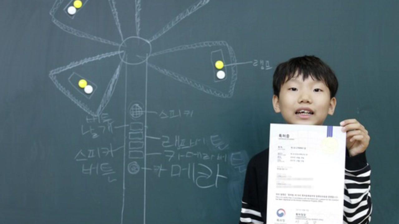 [좋은뉴스] 대학생 누나 위해 방범 기구 만든 초등학생