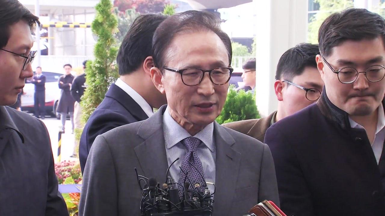 [취재N팩트] MB의 '공항 반격'...논란 속 모레 귀국