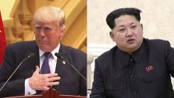 [취재N팩트] 김정은에 친구 제안한 트럼프...김정은 대응은?