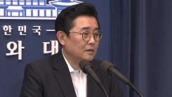 [취재N팩트] 전병헌 수석 소환 초읽기...롯데 직접 접촉 정황