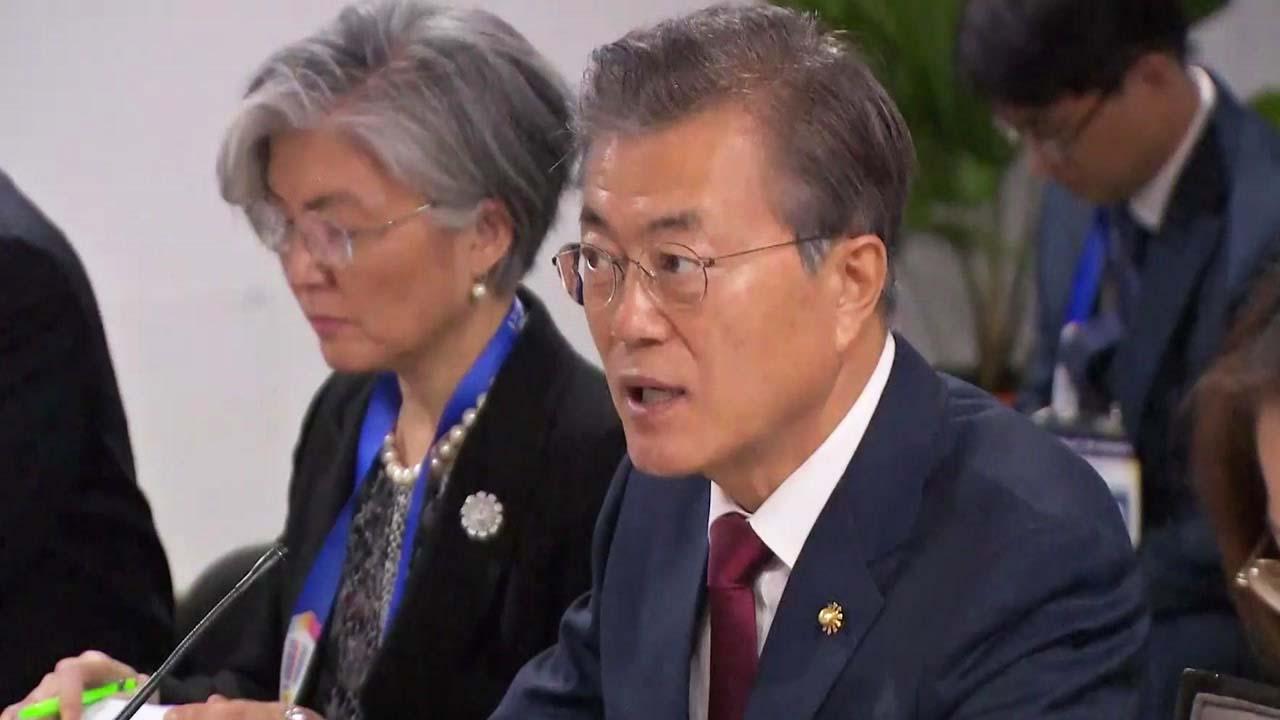"""문재인 대통령 """"극동개발 협력...한·유라시아 FTA 가속화"""""""