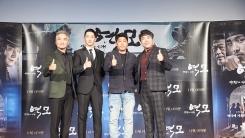 """김홍선 감독 """"영화 꿈 버리지 못해… '역모' 벅차다"""""""