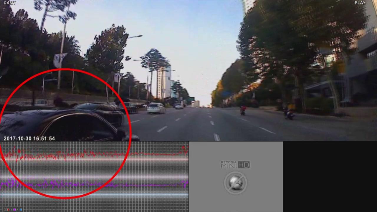 """[영상] 경찰, 故 김주혁 차량 블랙박스 공개...""""갑자기 돌진"""""""