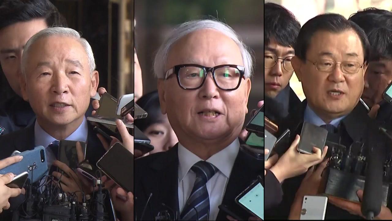 朴 정부 국정원장 모두 '벼랑 끝'...구속 위기