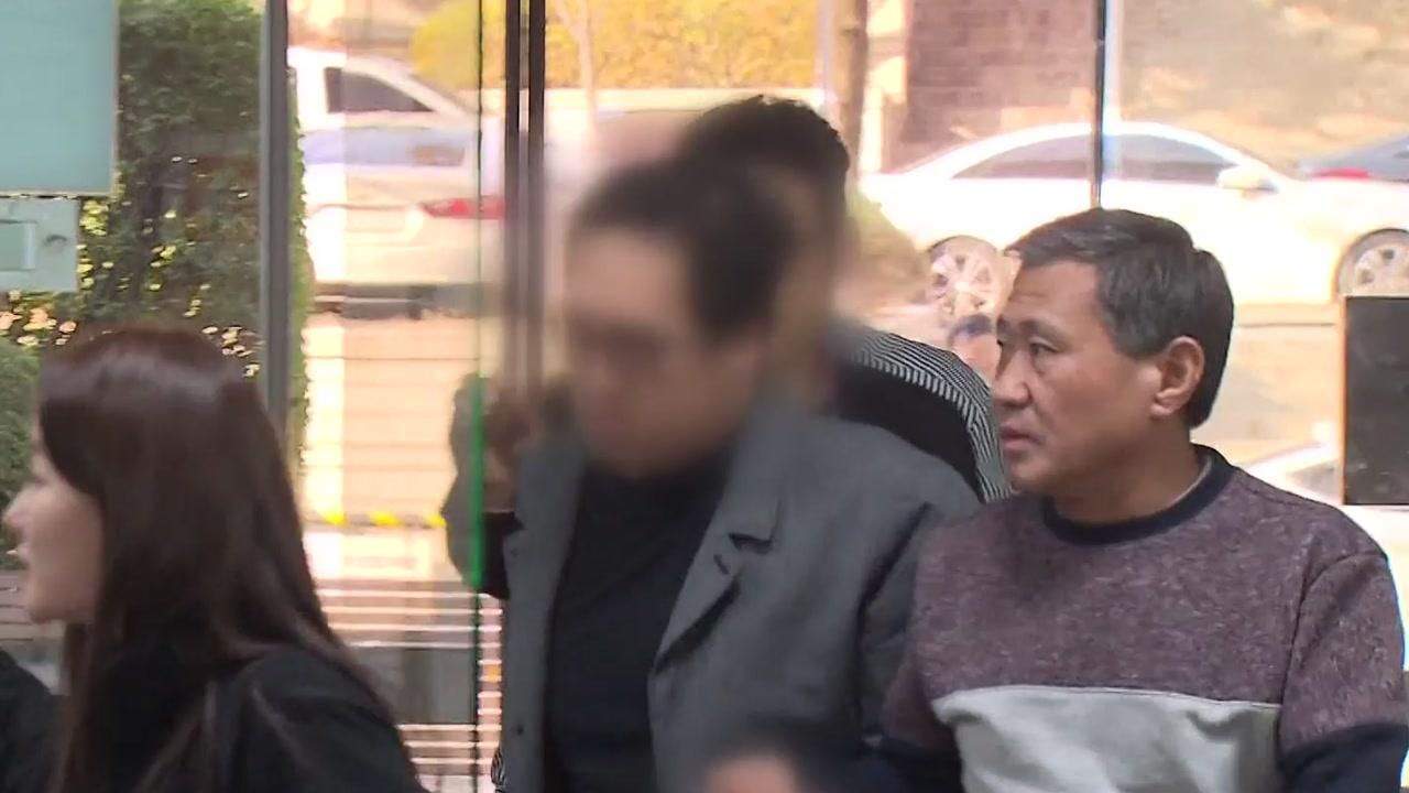 '자금 세탁' e스포츠협회 사무총장 긴급체포...전병헌 소환 시기 검토