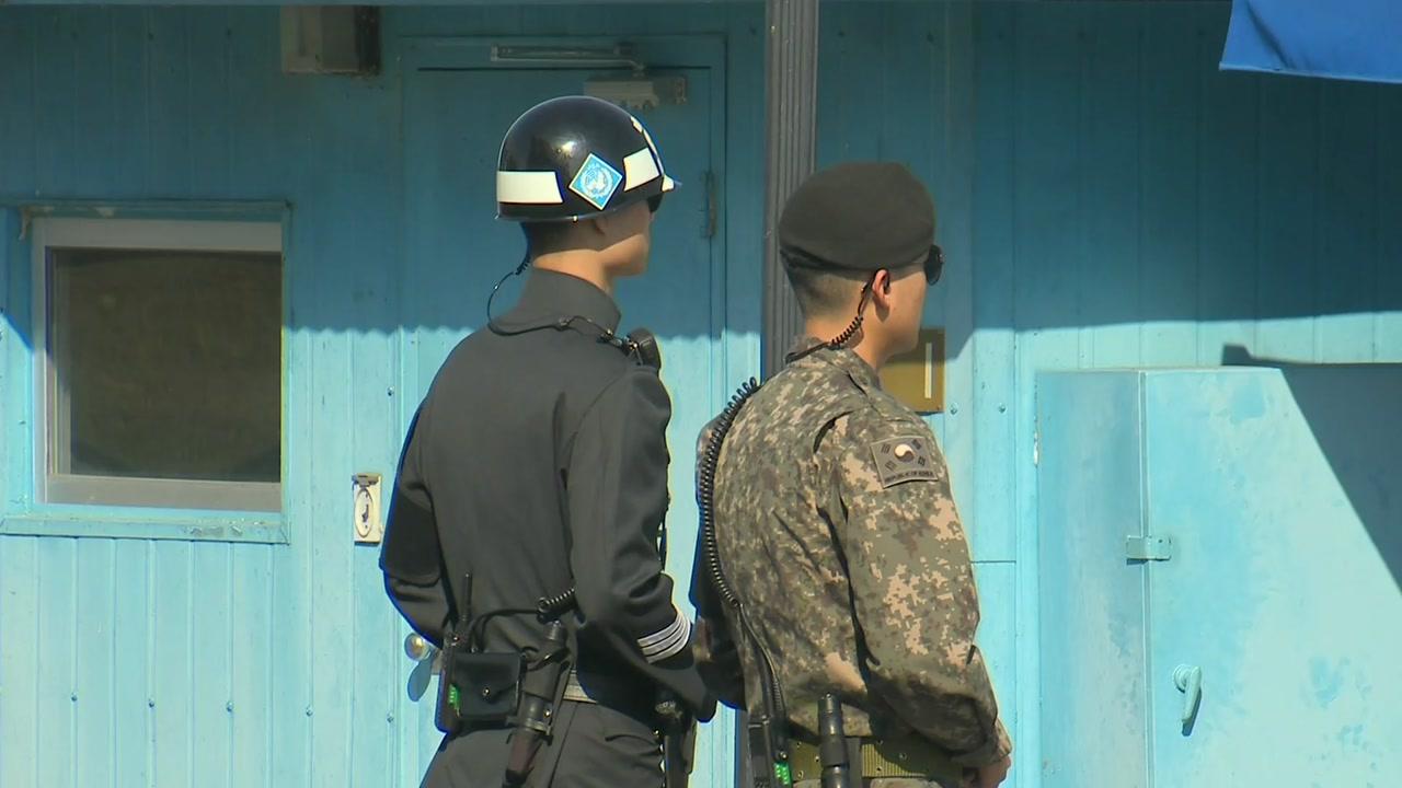 """대응사격 왜 안했나...軍 """"유엔사 교전규칙 따랐다"""""""