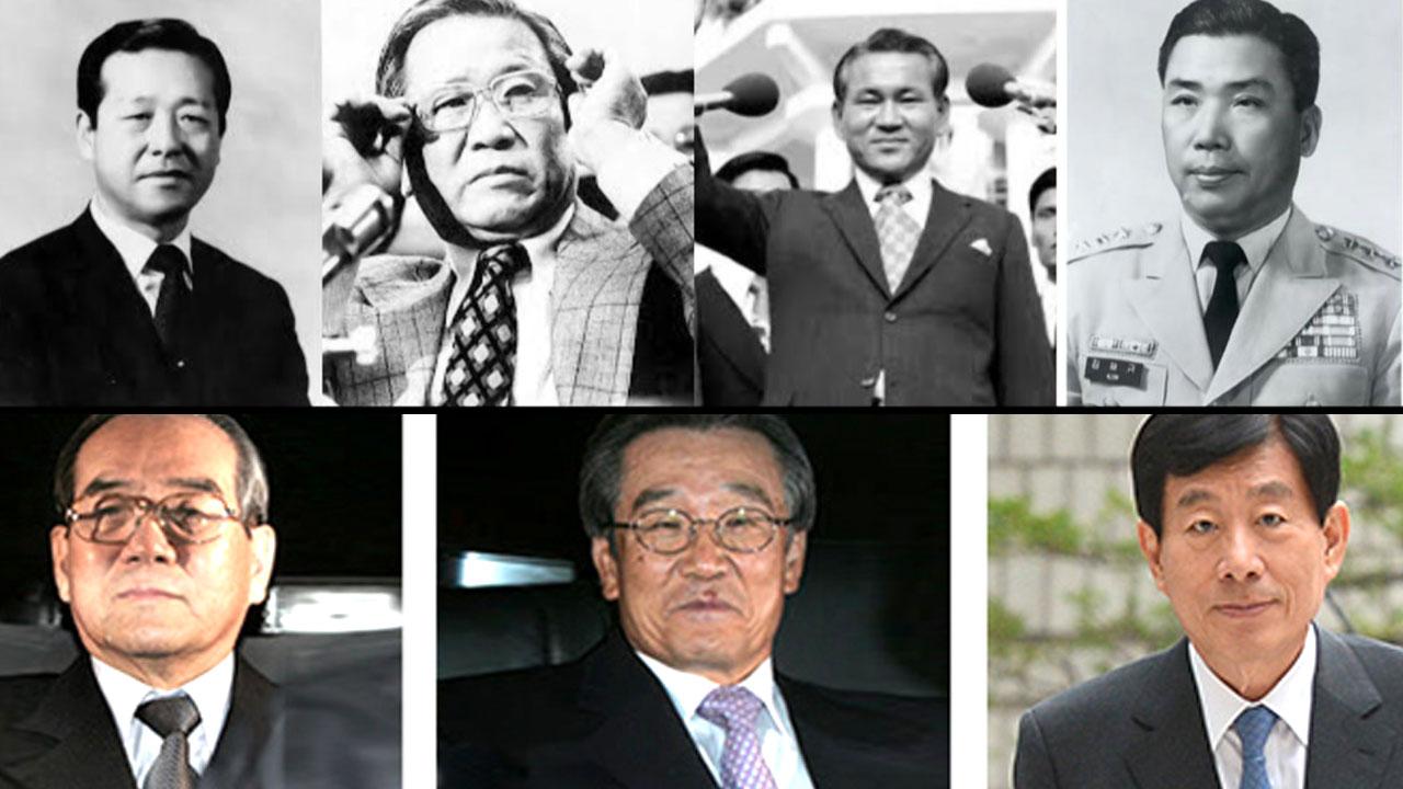 권력 향한 소리없는 헌신?...역대 국정원장 잔혹사