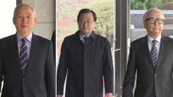 朴 정부 국정원장 3명 영장...되풀이되는 국정원장 수난사
