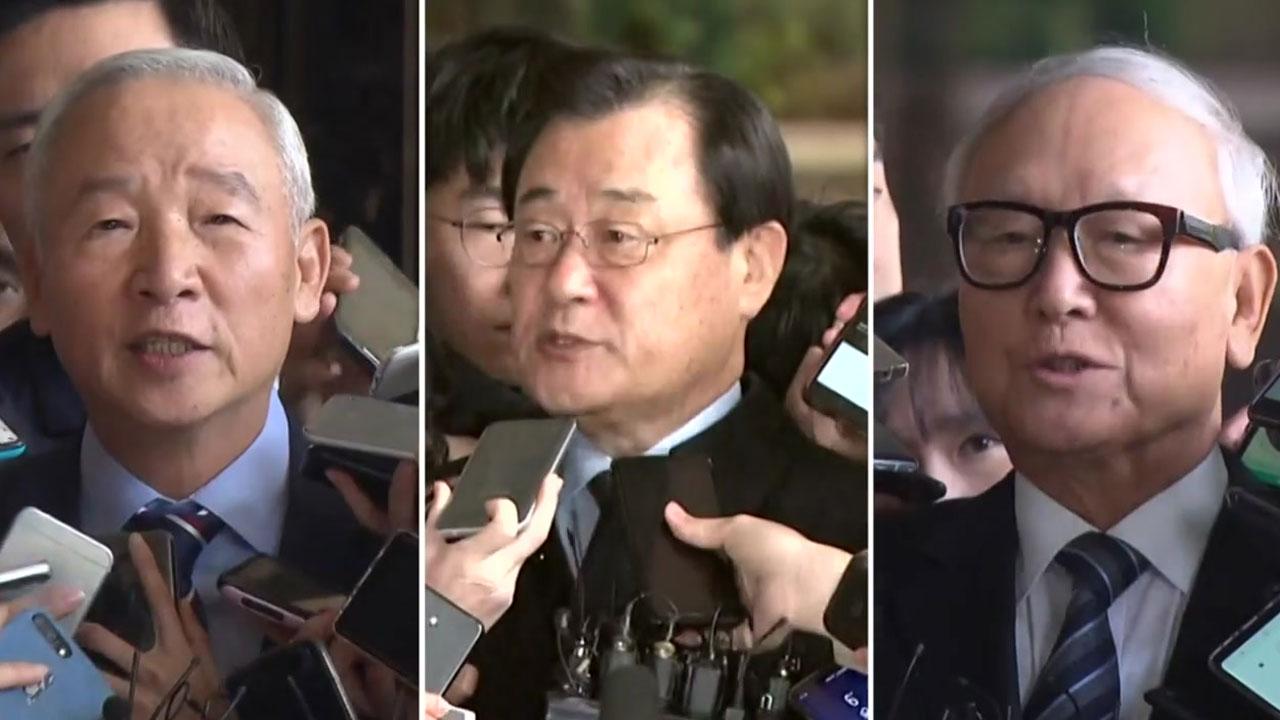 박근혜 정부 국정원장 줄줄이 구속