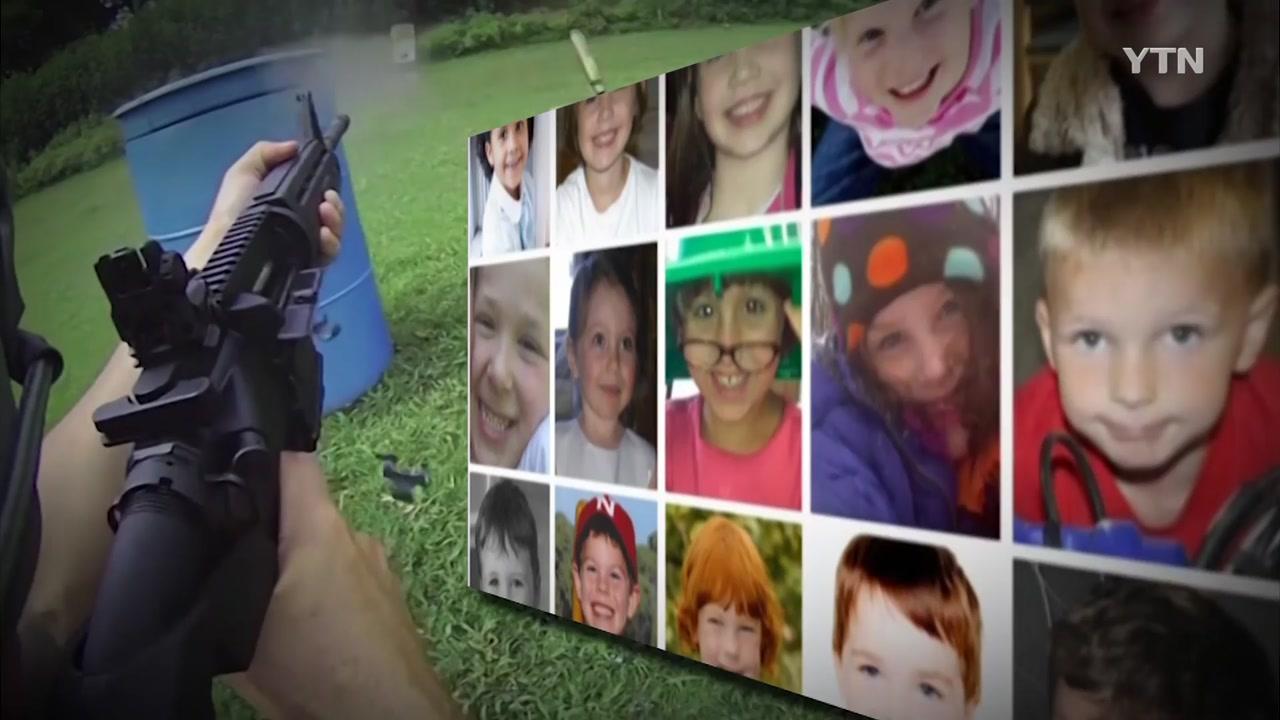 美시골 초등학교 난사... 5명 사망·10여 명 부상