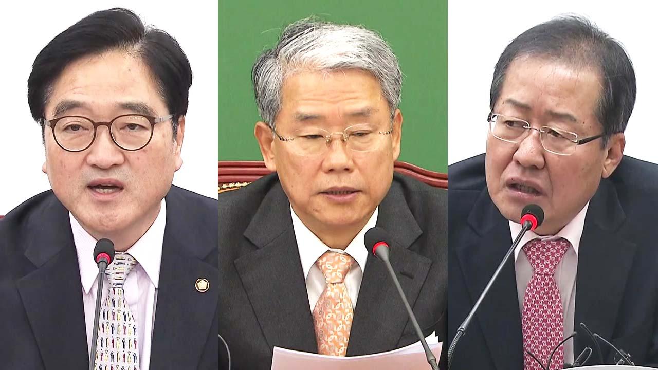 """'국정원 개혁' 여야 대립...한국당 """"차라리 해체"""""""