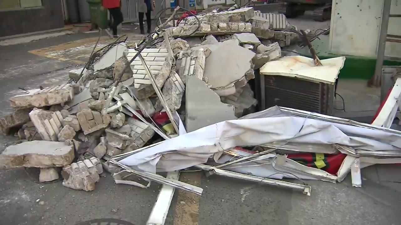 '아수라장'으로 변한 포항 지진 피해 현장