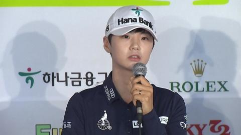 박성현, LPGA 시즌 최종전 1R 3위...타이틀 경쟁 순항