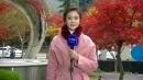 [날씨] 추위 부르는 비·눈...주말부터 더 추워져