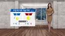 [날씨] 서울 영하 4도...전국 영하권 강추위