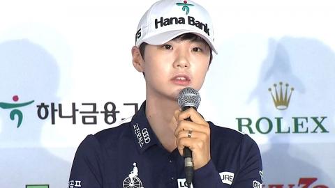 박성현, 시즌 최종전 2R 단독선두 질주...'전관왕' 대기록 성큼!