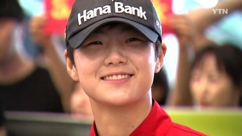 박성현, 올해의 선수·상금왕·신인상 석권