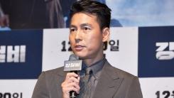 """정우성, 데뷔 이후 첫 가요시상식 참석… """"MMA 시상자"""""""